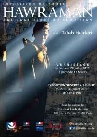Exposition de photographies - Hawraman
